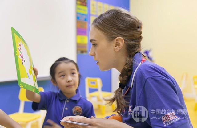 愛貝國際少兒英語加盟