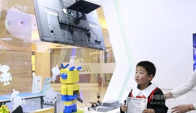 哈工大教育機器人教育加盟