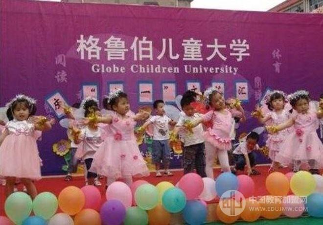 格魯伯兒童大學加盟