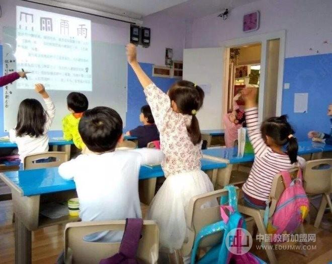 善思源教育加盟