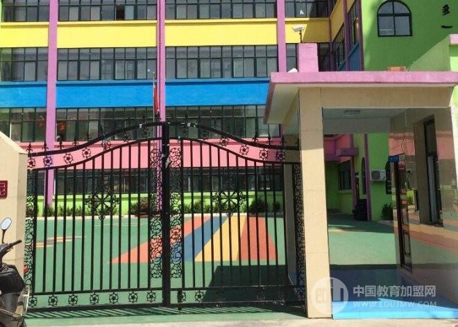 橄榄树幼儿园加盟