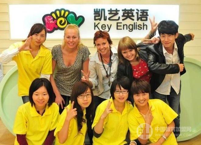 凯艺英语加盟
