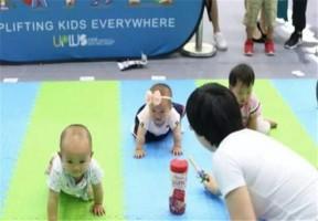 伯格曼儿童运动成长中心