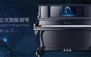 克洛斯威智能钢琴
