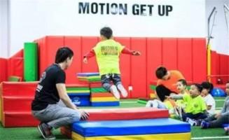 趣动旅程儿童运动馆,让孩子在趣味运动中收获健康的体格