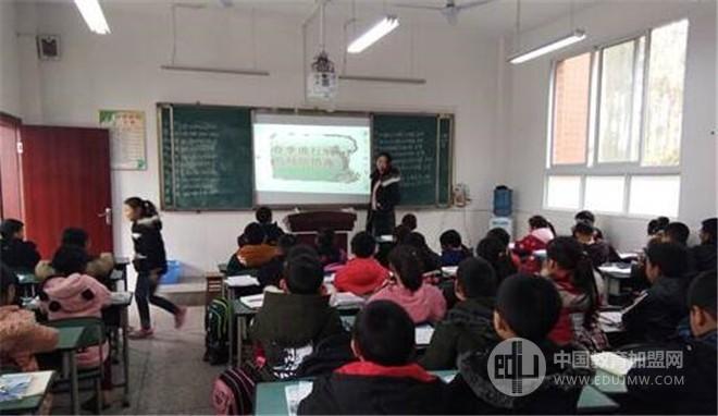 鄭老師托教中心加盟
