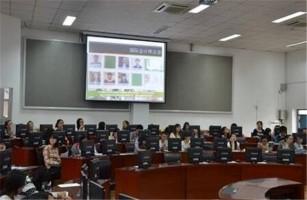 AIA国际会计培训