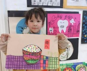 彩色蚂蚁美术教育别具特色,有市场竞争力的美术品牌!