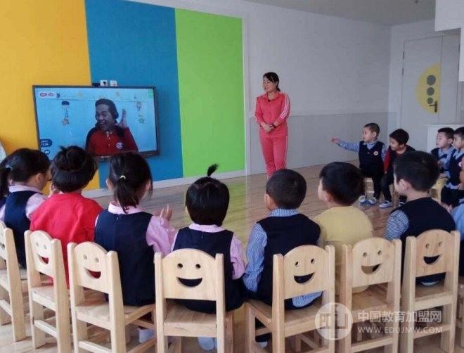 小腳印幼兒園加盟