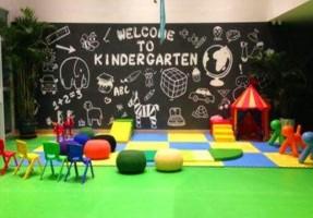 美吉克国际幼儿园