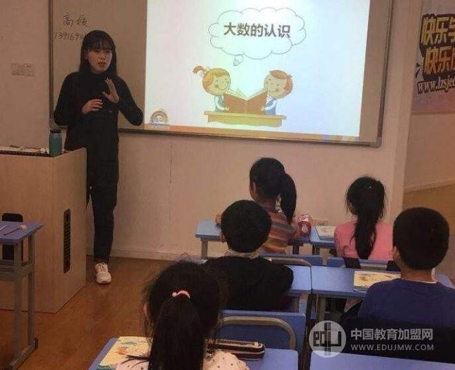 樂在四季青少兒培訓中心加盟