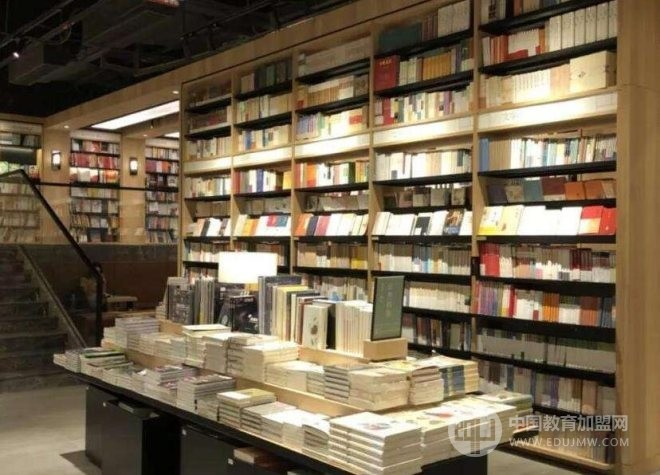 大愚书店加盟