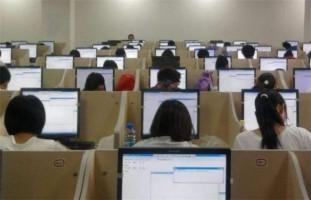 渡课IT教育