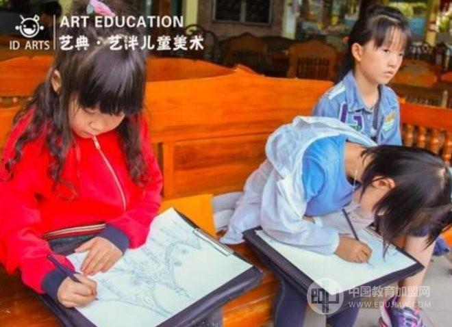 艺典儿童艺术