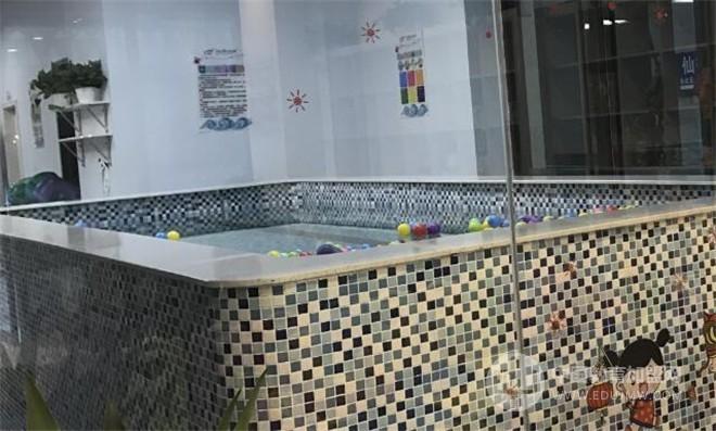 貝優奇嬰兒游泳館