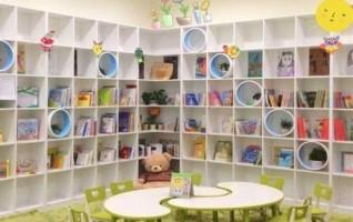考拉國際兒童繪本館
