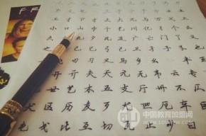 神笔章法练字学堂,投入少效益高的好项目!