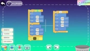 算法积木编程游戏