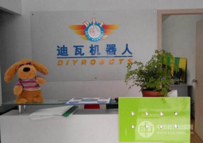 迪瓦機器人教育加盟