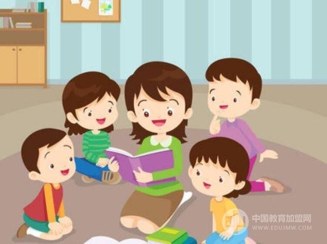 優幼佳嬰兒學校加盟