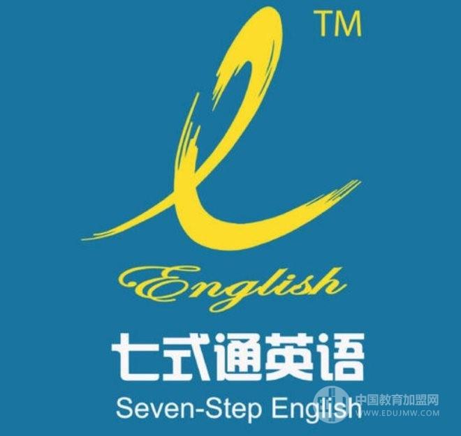 七式通英語教育加盟