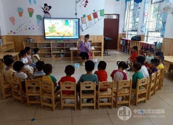 歐毅幼兒園加盟