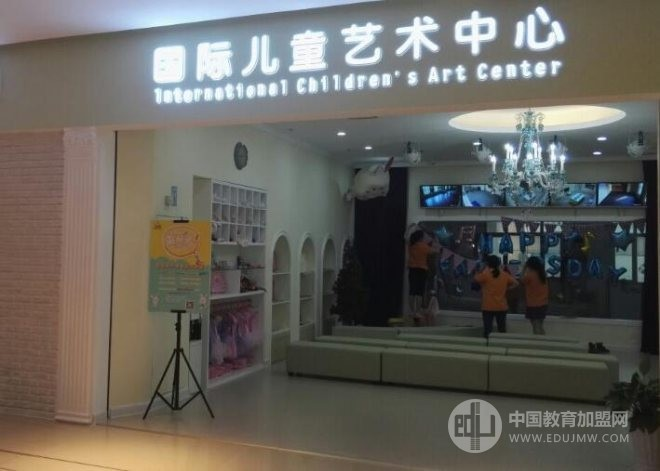 danceto當兔國際藝術教育加盟