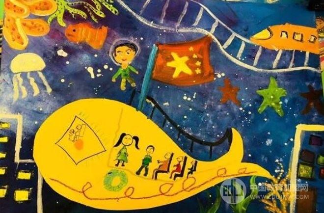 夢想童繪少兒美術加盟