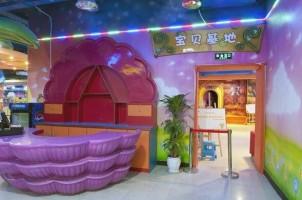 寶貝基地兒童樂園