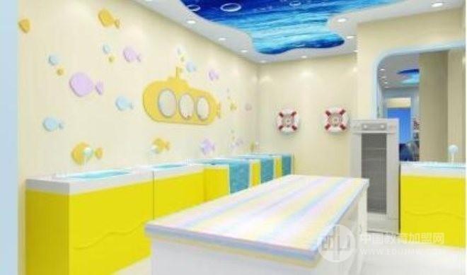 金游寶寶親子游泳館加盟