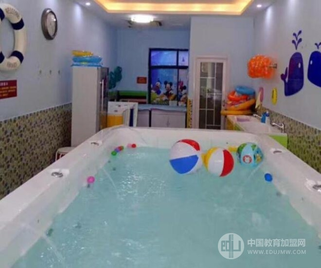 快樂寶貝嬰幼童游泳館加盟