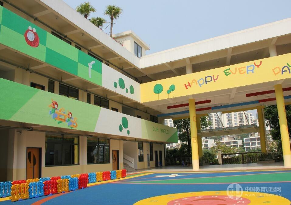 樂貝多幼兒園