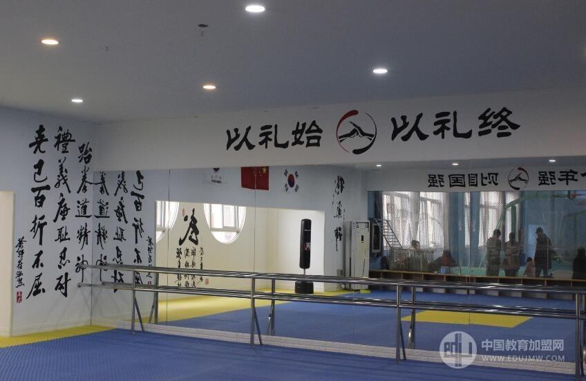 弘尚跆拳道培訓加盟