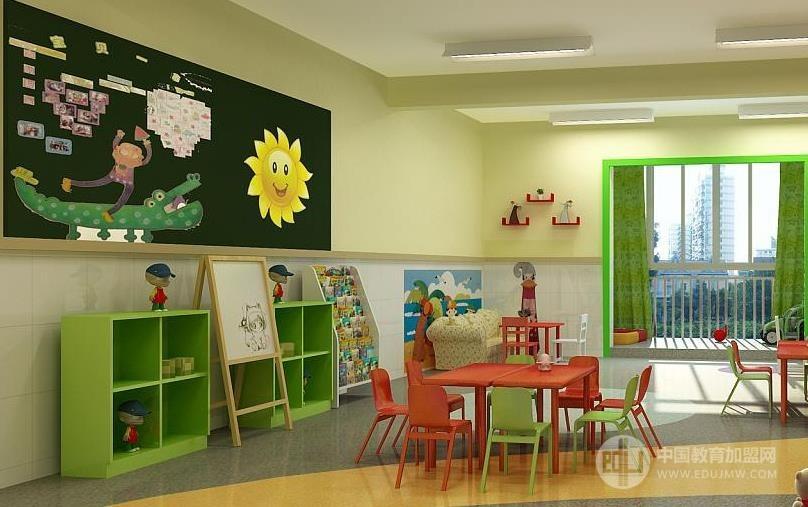 行知實驗幼兒園