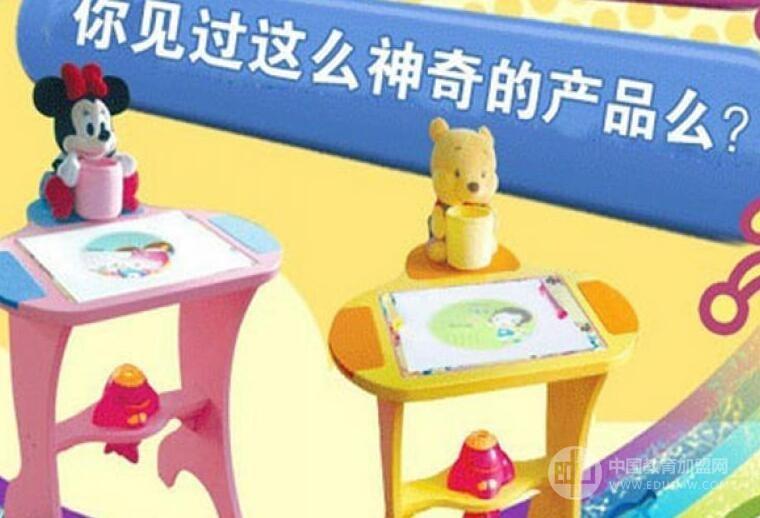 兒童智能早教桌加盟