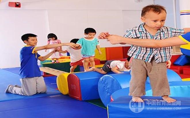 美吉姆國際兒童教育中心