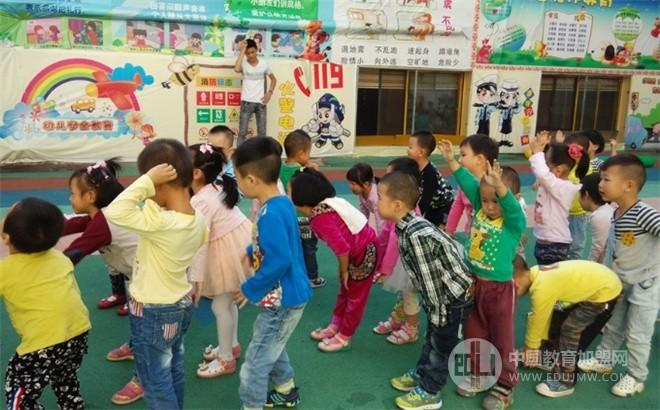 藍天愛樂幼兒園