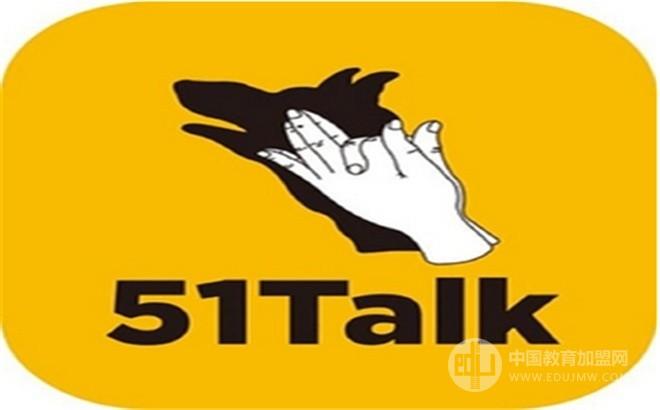 51Talk線下體驗店