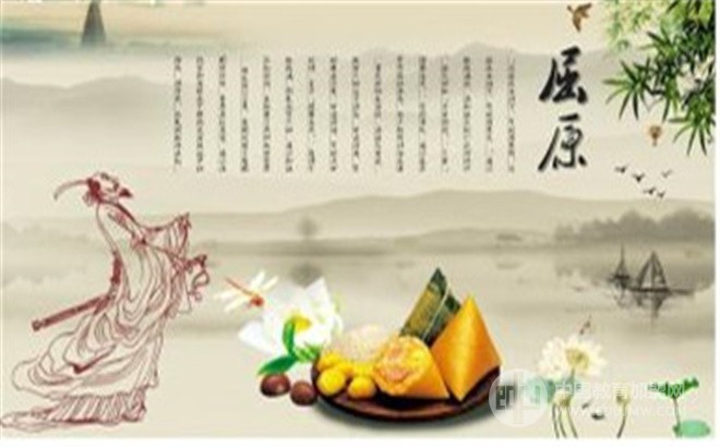 华铭国学大语文