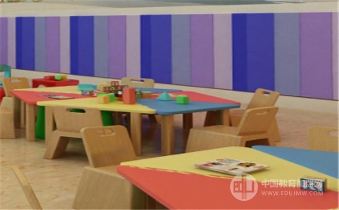 格林藍庭雙語幼兒園