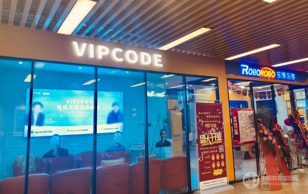 VIPCODE在線少兒編程加盟