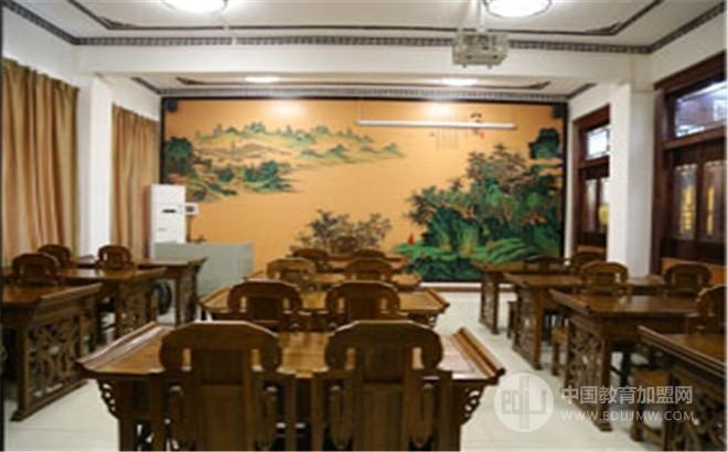華夏國學館