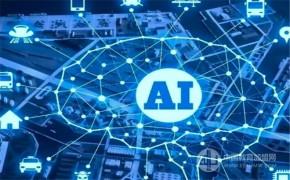 加盟論答人工智能教育多少錢?有哪些優勢?