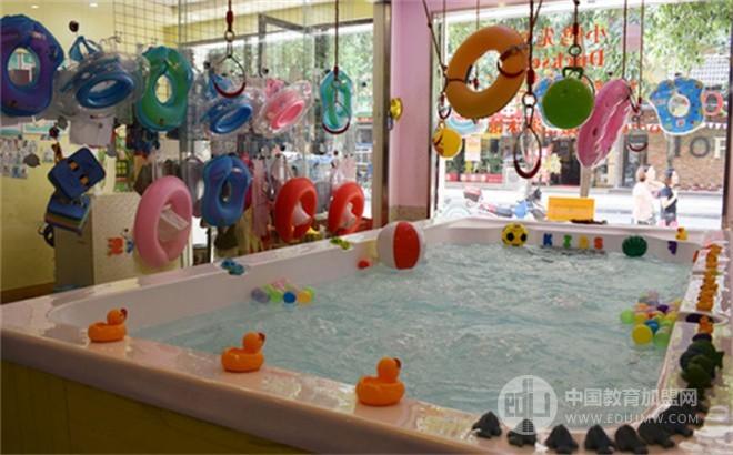 福連家嬰幼兒游泳館
