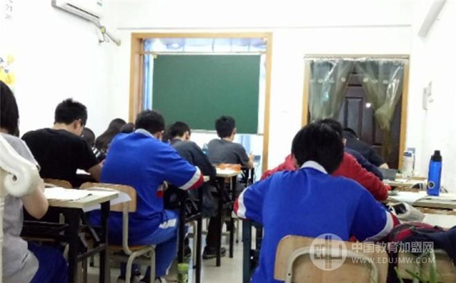 思而学教育