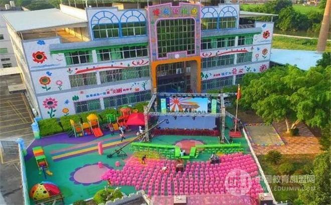 博文幼儿园