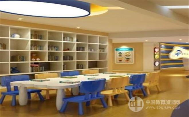 暖房子国际婴幼儿托育中心