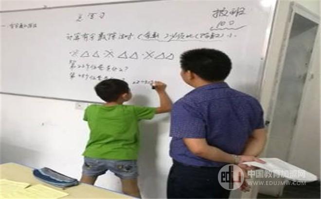 新干線教育