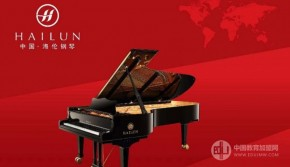 海伦钢琴加盟为什么能站稳市???