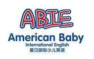 愛貝國際少兒英語